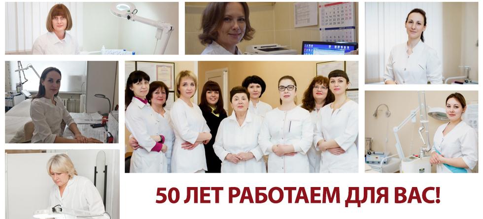 Команда опытных специалистов
