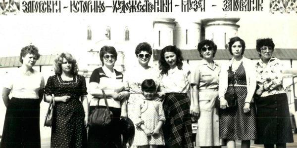 Загорск 1982 год