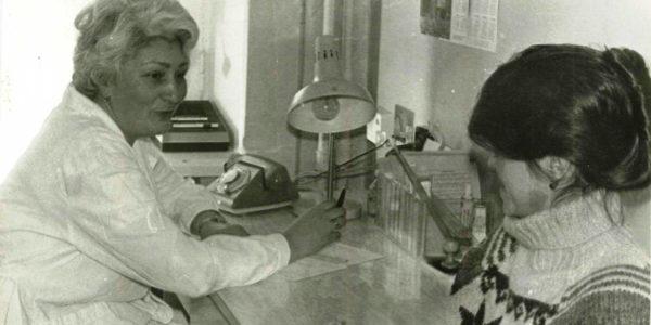Врач-косметолог Умнова Т. Л. 1986 год