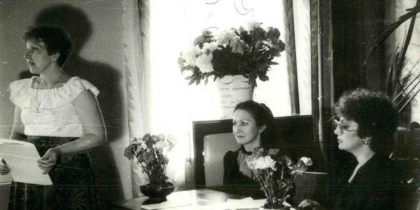 Заседание профсоюзной организации 1986 год