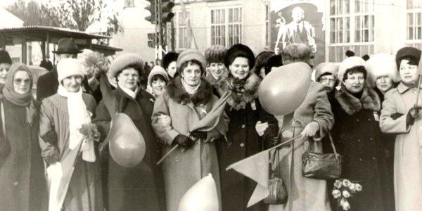 Демонстрация 7 ноября 1987 года