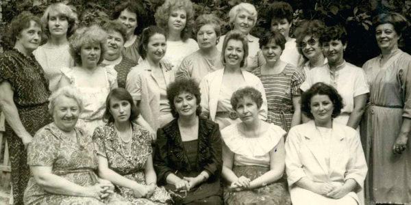 1989 год