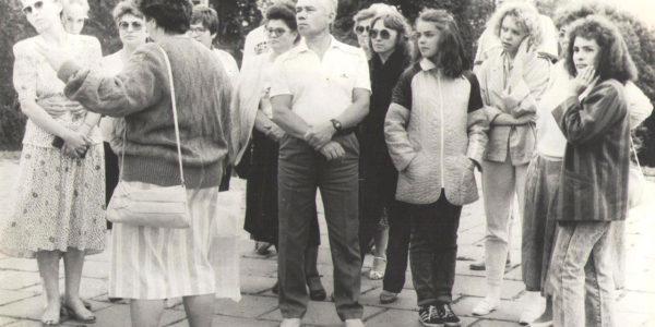 День мед.работника в Суздале 1991 год