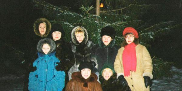Дом отдыха «Горизонт» 1995 год