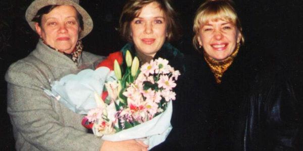 Празднуем День рождения Лосевой Н. В. — 1996 год