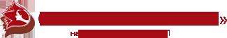 ООО «Косметология» — Нижний Новгород